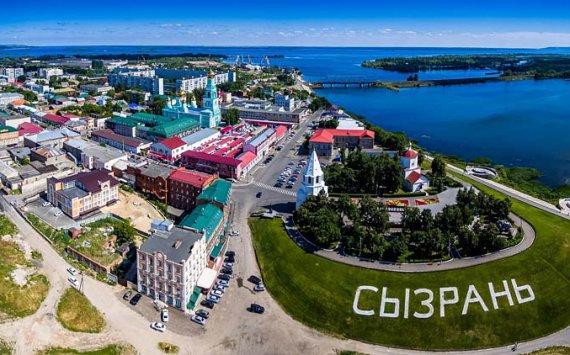 Сызрань-город трудовой доблести!