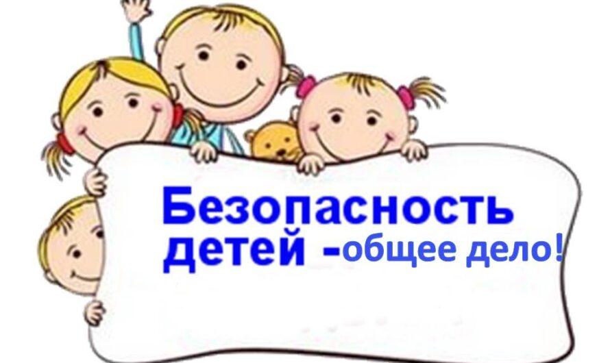 Всероссийское родительское собрание (всероссийский обуч)