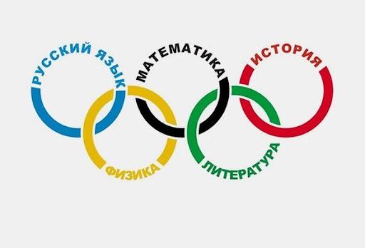 Олимпиада по литературе Учи.ру
